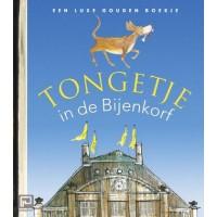Gouden boekjes van Rubinstein: Tongetje in de Bijenkorf ( een luxe gouden boekje)
