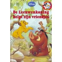 Disney Boekenclub: De leeuwenkoning helpt zijn vriendjes (met cd)