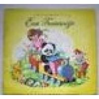 Nutricia kinderboekje oude serie:  Een Treinreisje ( deeltje 14)