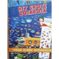 Het grote zoekboek voor kleine speurders: Onderwaterwereld ( groot karton)