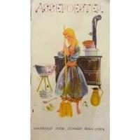 Radion sprookjesboekje: Assepoester (serie C no 8 1959)