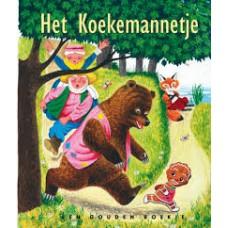 Gouden boekjes van Rubinstein: Het Koekemannetje