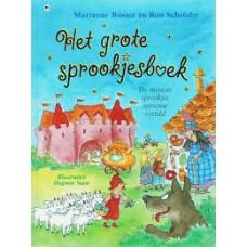 Busser, Marianne en Ron Schroder met ill. van Dagmar Stam: Het grote sprookjesboek, de mooiste sprookjes opnieuw verteld
