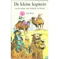 Biegel, Paul met ill. van Carl Hollander: De kleine kapitein en de schat van Schrik en Vreze