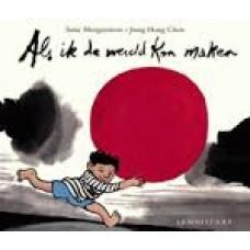 Morgenstern, Susie en Jiang Hong Chen: Als ik de wereld kon maken
