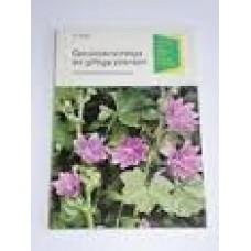 Thieme's zakboeken voor natuurvrienden: Rudt, U: Geneeskrachtige en giftige planten