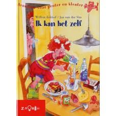 Avontuur voor peuter en kleuter: Ik kan het zelf door Willem Eekhof en Helen van Vliet