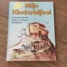 Poppelmann, Christa: Mijn kinderbijbel, verhalen uit het oude en nieuwe testament