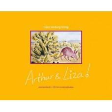 Verburg-Konig, Tineke: Arthur en Liza! voorleesboek + cd met meezingliedjes