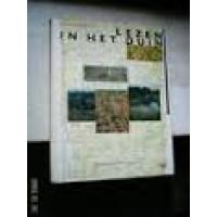 Baeyens, Gert en Jaap Duyve: Lezen in het duin ( hardcover met stofomslag)
