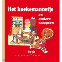 Gouden Boekjes: Het Koekemannetje en andere recepten ( een gouden (kook) boekje