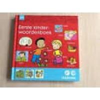 Eerste kinderwoordenboek ( HEMA)