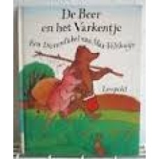 Velthuijs, Max: De beer en het varkentje ( kleine uitgave)