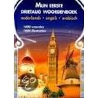 Mijn eerste drietalig woordenboek nederlands-engels-arabisch 1000 woorden 1000 illustraties