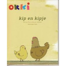 Os, Erik van en Elle van Lieshout: Kip en Kipje