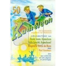 50 jaar Kameleon, jubileumuitgave met ruim baan, kameleon en volle kracht, kameleon + biografie Hotze de Roos + lexicon uitgaves en personages