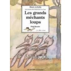 Het groene museum:  De grote boze wolf (Girardet/Merleau-Ponty/Tardy en Rosada)