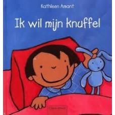 Amant, Kathleen: Ik wil mijn knuffel (kleine uitgave)