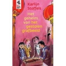 Stoffels, Karlijn: Het geheim van het gestolen grafbeeld ( serie: de bende van de zwarte hond)