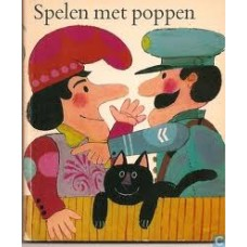Kinderboekenweekgeschenk 1969: Spelen met poppen door Wim Meilink