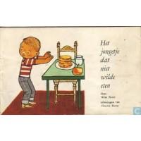 ATA: Het jongetje dat niet wilde eten ( Wim Povel en Charles Boost)