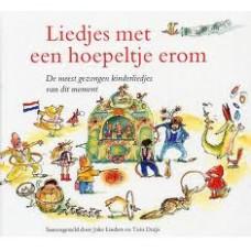 Linders, Joke en Toin Duijx: Liedjes met een hoepeltje erom, ( de meest gezongen kinderliedjes van dit moment)