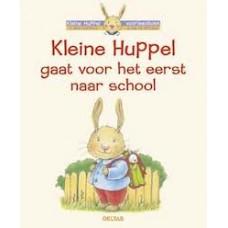 Suetens, Clara en Aline de Petigny: Kleine Huppel gaat voor het eerst naar school