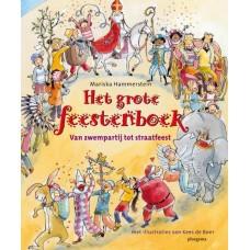 Hammerstein, Mariska: Het grote feestenboek, van zwempartij tot straatfeest