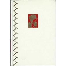 Hulst, WG van de: Het Grote voorleesboek
