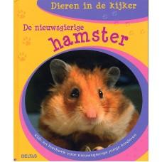 Dieren in de kijker: De nieuwsgierige hamster