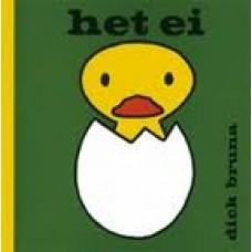 Bruna, Dick: Het ei