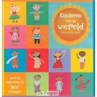 Memory spel: Kinderen van de wereld ( leer 36 manieren om hoi te zeggen)